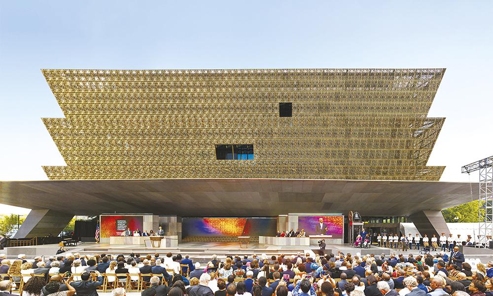 Une vue de la cérémonie d'inauguration le 24 septembre 2016, où le président Barack Obama a fait un discours.