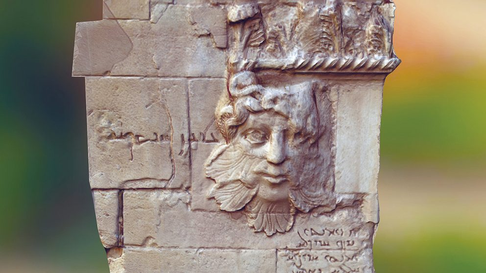 Relief provenant du site de l'ancienne cité fortifiée d'Hatra en Irak. Ce relief était conservé au musée de Mossoul et a été détruit en février 2015 lors du saccage du musée par les islamistes. Il est ici reconstitué virtuellement grâce à la technique de la photogrammétrie utilisée par les volontaires du Projet Mossoul consacré à la numérisation du patrimoine culturel irakien.