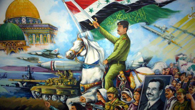 #135 – Design – Saddam Hussein se représentait volontiers en grand conquérant, à l'image de Saladin.